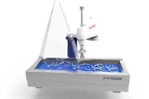 Eyefeeder-robot